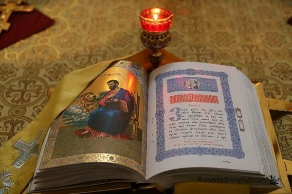 Читаем Евангелие на Страсной седмице Великого Поста